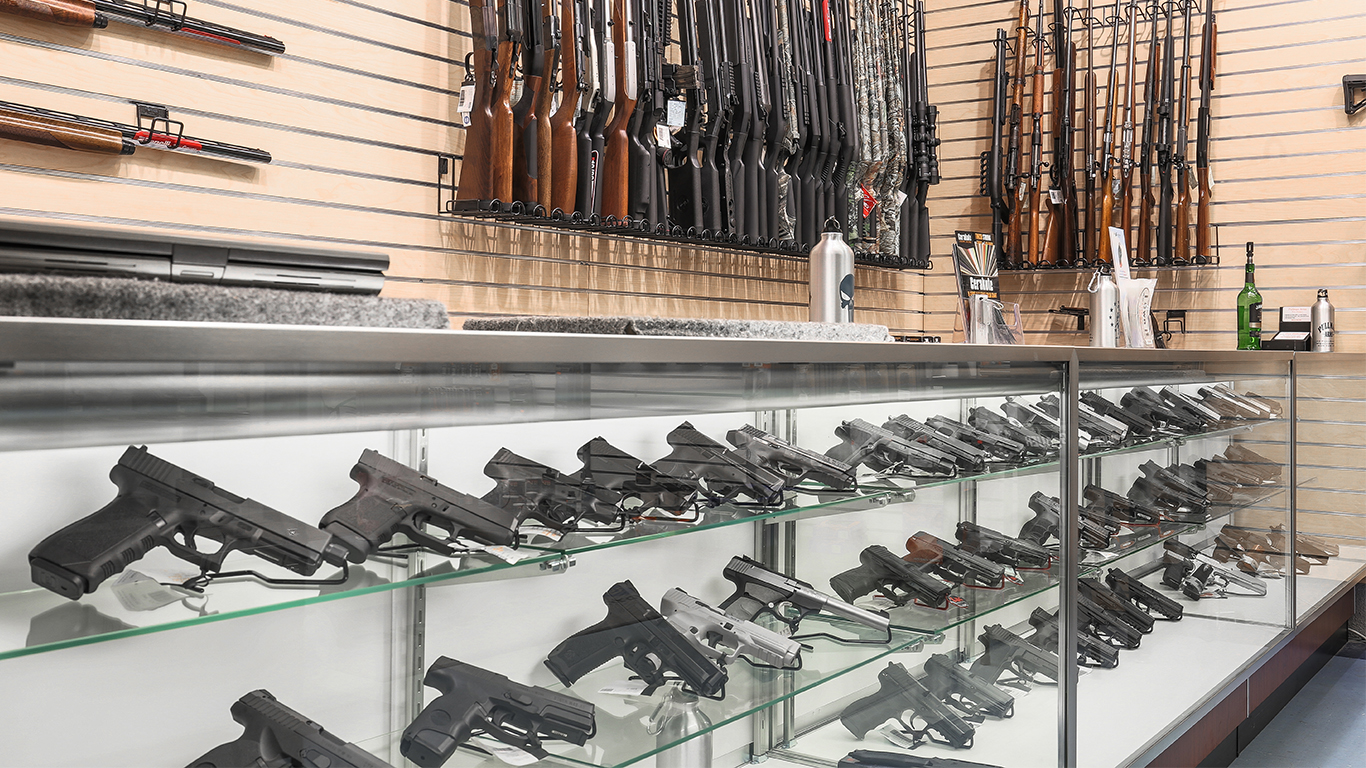 arms shop in Mexico