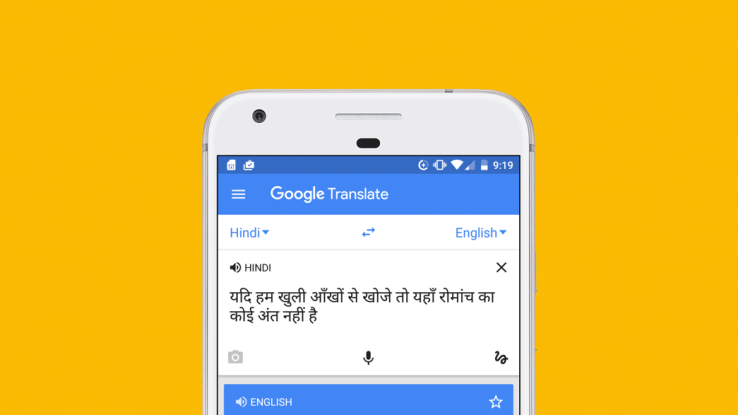 The largest network of translators in the world is with Google
