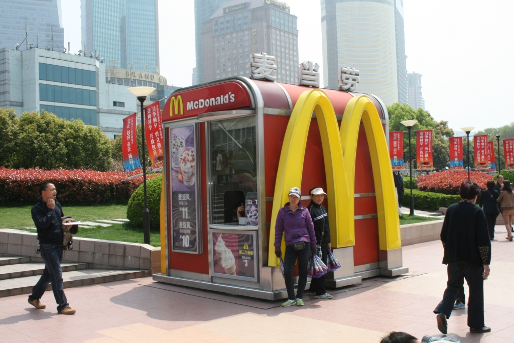 The smallest McDonald's restaurant is only 492 square feet in Tokyo, Japan.