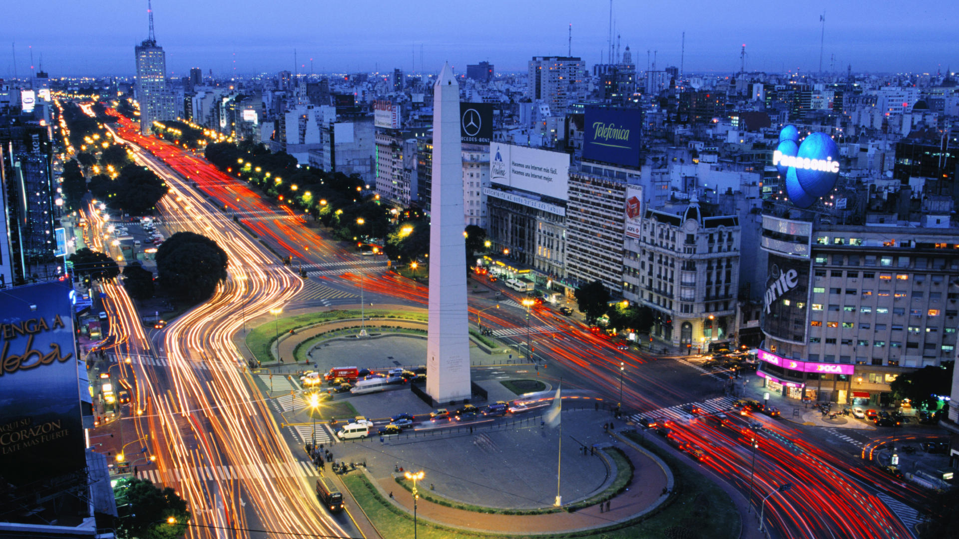 The official name of Argentina is the Argentine Republic.