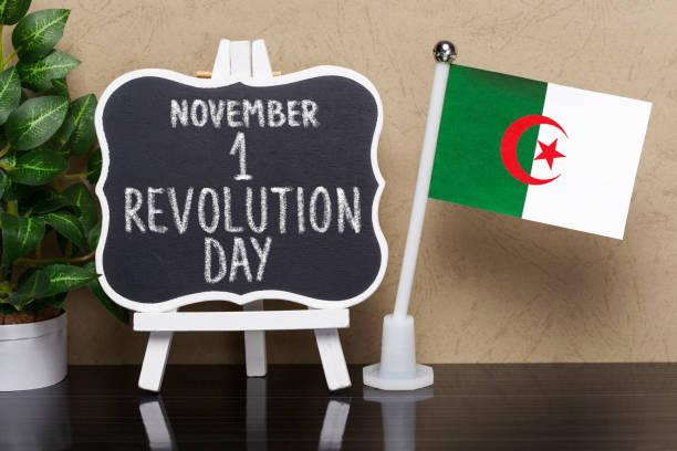 National Day of Algeria is celebrated on 1st November.