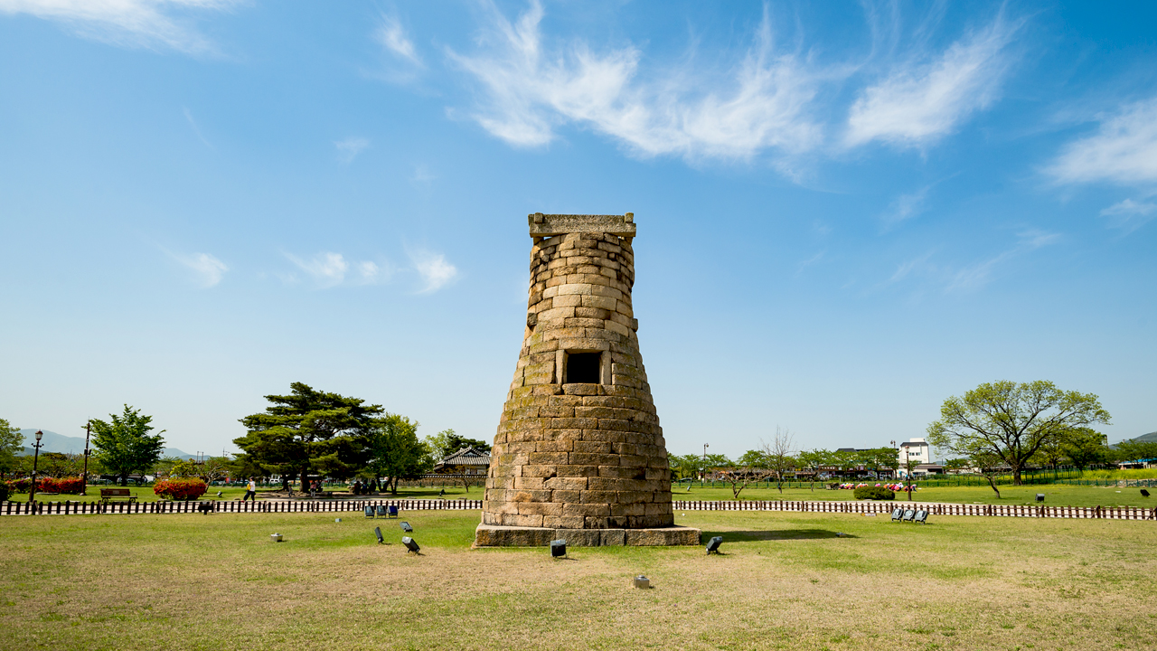Cheomseongdae Observatory – the first astronomical lab of the world is located in South Korea.