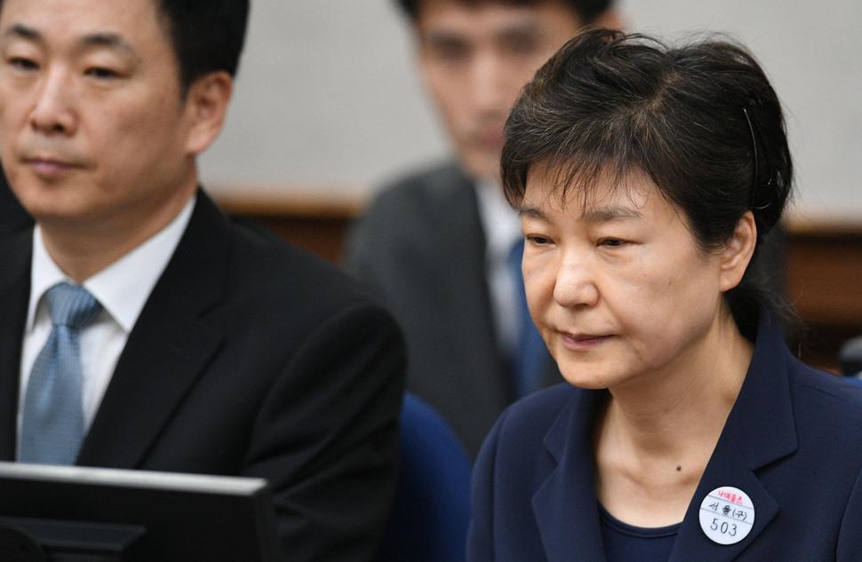 Park Geun-Hye.
